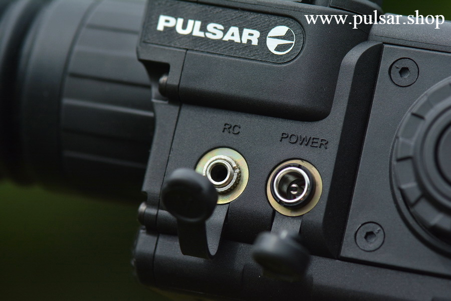 Pulsar Digisight